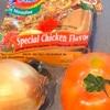 カンバ通信流「Indomie Special Chicken Flavour」にチャレンジ!