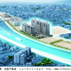 【大阪】岸辺駅徒歩7分 ローレルスクエア健都ザ・レジデンス2018年2月(I工区(A・B棟))完成