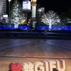 JR岐阜駅北口広場にある4つのだまし絵。