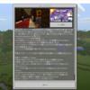 【Minecraft】Ver1.2.3 アップデート【マインクラフト】