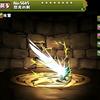 【パズドラ】烈光の剣の入手方法やスキル上げ、使い道情報!