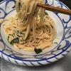 栗原はるみさんの明太子クリームパスタのレシピを板前流に作ってみたら、神がかり的な美味しさだった!