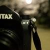 カメラを始めて1年が経ちました(3) いつかなんて待ってたらおじいちゃんになっちゃうから、今K-1だ!