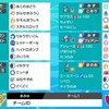 【S8】砂塵旋律制圧バーン【最高426位/最終1205位】
