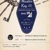 Master key room.2  私と夏フェス 前半トーク部分