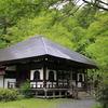 奥日光湯元温泉「温泉寺」、サービスの甚五郎煎餅は手塚治虫のネコちゃんロゴ!