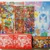 【購入】クリスマス2016 / Snowseason (2016年11月3日(木・祝)発売)