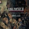 FF12 ザ ゾディアック エイジ(PS4) 第3回公式生放送が2017年6月27日(火) 20:00~実施