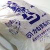 木曽福島のパン屋「かねまる」