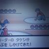 【ポケモンHGSS】ハルヤのポケモン日記36日目~vsタケシ~