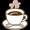 モーニングコーヒー(という名のカフェイン摂取)を止めました。