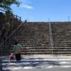岡山県内のドライブコースと言ったらコレ!瀬戸大橋が一望できる鷲羽山展望台へ行って見られ!!【岡山おでかけスポット】