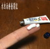 水虫薬の効果的な塗り方を紹介!!適量ってどのくらい塗ればいいの!?