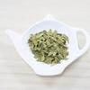 2000年以上も前からインドで珍重されてきた薬草 ギムネマ茶