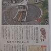 天竜浜名湖鉄道の記事3