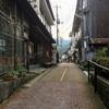 俵山温泉 町の湯(山口)