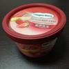 ハーゲンダッツストロベリーカスタードタルトを食べてみた!!