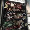 ぜんぶ君のせいだ。「みんなごとTOUR 2017~2018」Day8 ハロウィンSP in 渋谷eggman
