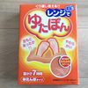 【マタニティ】妊婦の冷え対策に、レンジで温める「ゆたぽん」がおすすめ