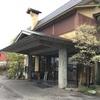 子連れに優しいホテル料理を軽井沢近郊に発見!