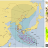 【台風情報】台風19号は22日03時には非常に強い勢力に!気象庁・米軍・ヨーロッパの進路予想では九州を回り込んで日本海へ!藤原の効果で20号も追従か!?