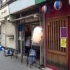 【今週のラーメン1650】 ねいろ屋 (東京・荻窪) 特製しお