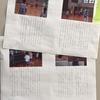 タイピングを練習することで得られるもの~中山町立長崎小学校の子どもたちのタイピング