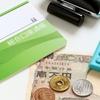 【All About】『お金の悩みを解決!マネープランクリニック』を見て、家計の収入や支出を考え直しています
