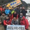 1月「2020 天狗堂 伊勢湾ジギング教室」開催しました!!