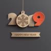 HAPPY2019!あけましておめでとうございます!