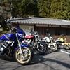 Rider's Club Recuerdo