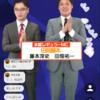 グノシーQ速報 Twitter連携で100円ゲット!のはずなんだけど…まだ入金されてなーい!いつなの?