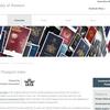 パスポートの自由度ランキング ~日本は世界最良レベル~