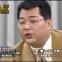 上野健一はお坊さんになっていた!年商62億「マネーの虎」の有名社長が出家した驚きの理由とは?