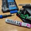(ロジクール logicool) MX1100マウスを分解修理できた!