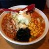【今週のラーメン1399】 めん屋 平右衛門 (東京・東小金井) 野菜味噌らーめん