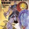 機動戦士ガンダム第22〜25話
