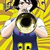 2月25日新刊「SHIORI EXPERIENCE ジミなわたしとヘンなおじさん(16)」「mono (2)」「風光る (45)」など