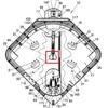 エポックさんの3D ACE野球盤、投球発射装置