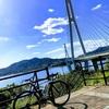 感動、満腹のしまなみ海道サイクリング記