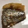 クックマイスターでサバの味噌煮