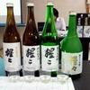日本酒ナビゲーター/ビアナビゲーター/焼酎ナビゲーター
