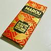 ベトナムのチョコレート『MAROU』