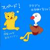 【小ネタ】クラブを日本語で言うと?