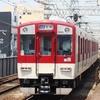 近鉄5800系 DH01 【その8】