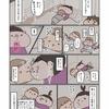 【育児漫画】寝かしつけのときの密かな楽しみ