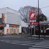 パワースポット密集地帯「武蔵小金井駅周辺」④ 【旧ブログから】