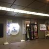 エニタイムフィットネス兵庫武庫川店【全マシン広さ設備駐車場レビュー】