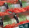 【鳥取 グルメ】恐ろしく安い値段で紅ズワイガニが買えるお店&おいしい蟹の茹で方【境港】
