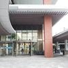 昭和大学江東豊洲病院での出産【産後0日目】